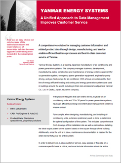 Yanmar Energy System: A Unified Approach to Data Management Improves Customer Service